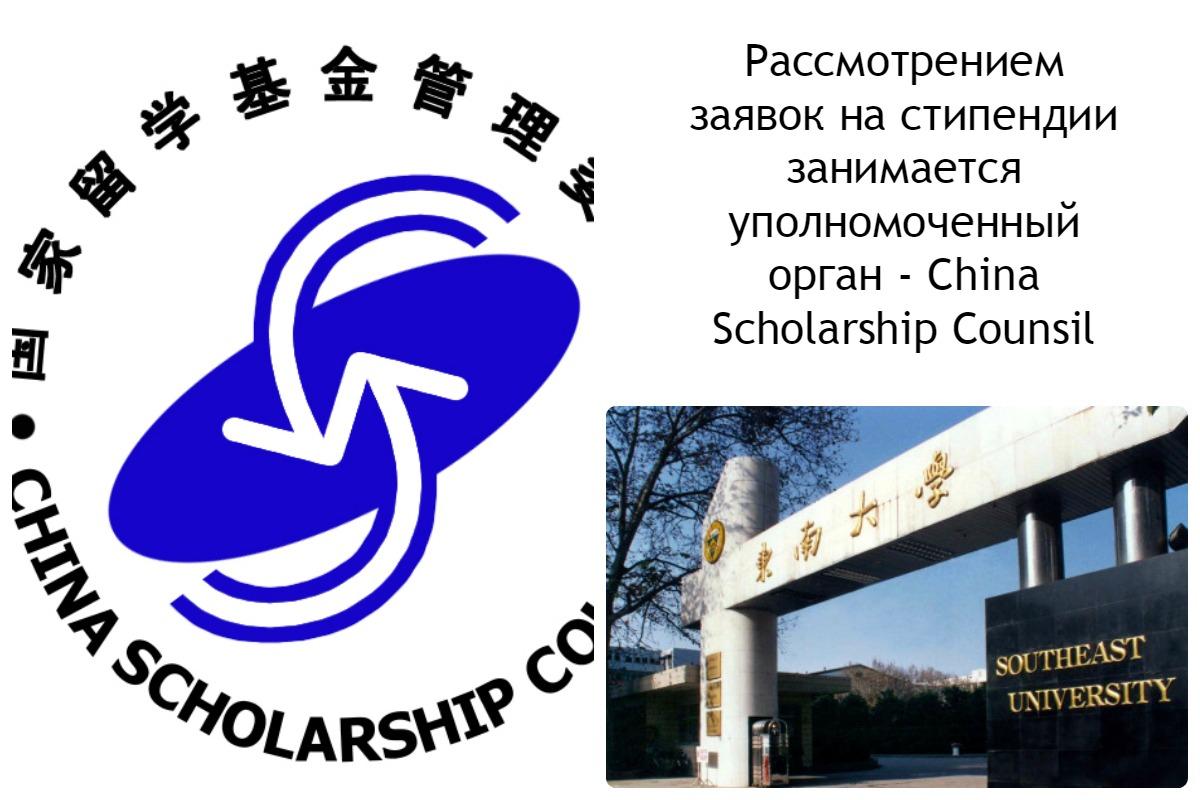 Бесплатная программа обучения китай право на образование европейские стандарты