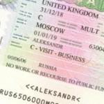 Деловая-виза в Великобританию