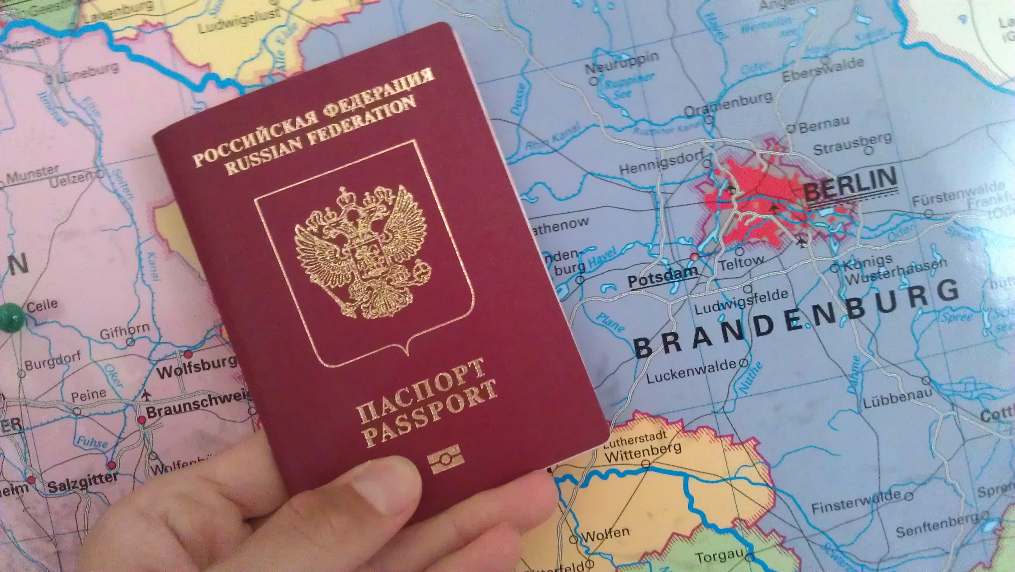 Как получить бизнес-визу в Германию