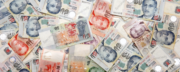 Сингапурские деньги
