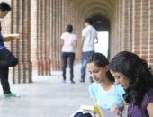 Студенты Индии