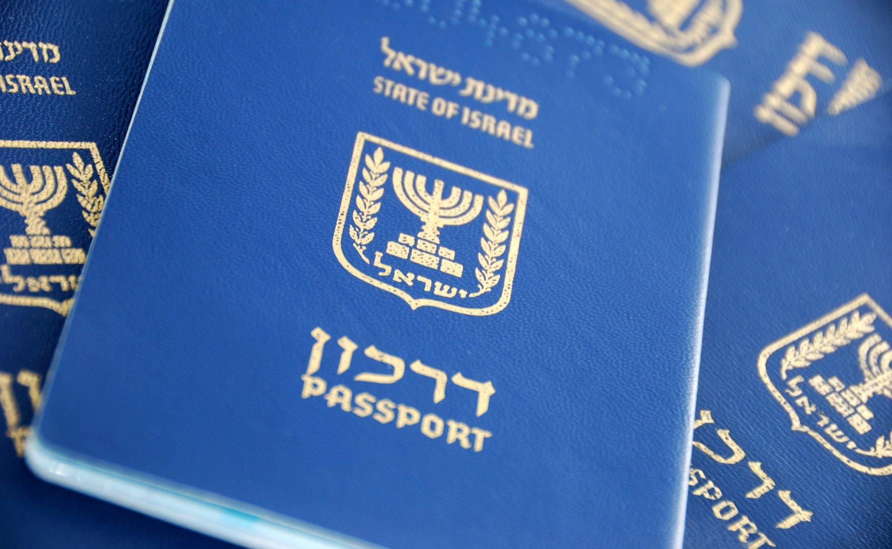 Как получить гражданство Израиля без проблем
