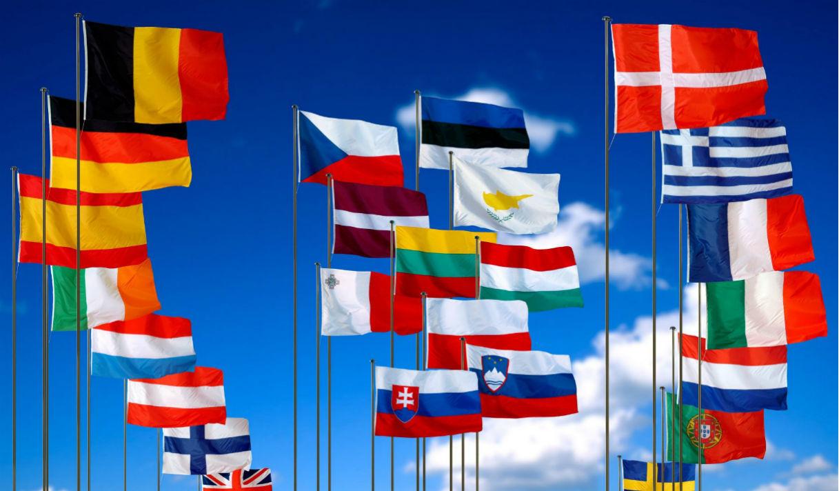 Получение ПМЖ в  Европейском Союзе