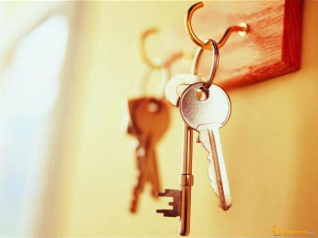 Сколько стоит квартира в Чехии?