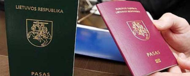 Как получить российское гражданство гражданину без гражданства
