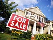 Цены на недвижимость в США