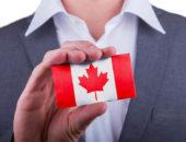 Эмиграция в Канаду на ПМЖ: берегитесь обмана!