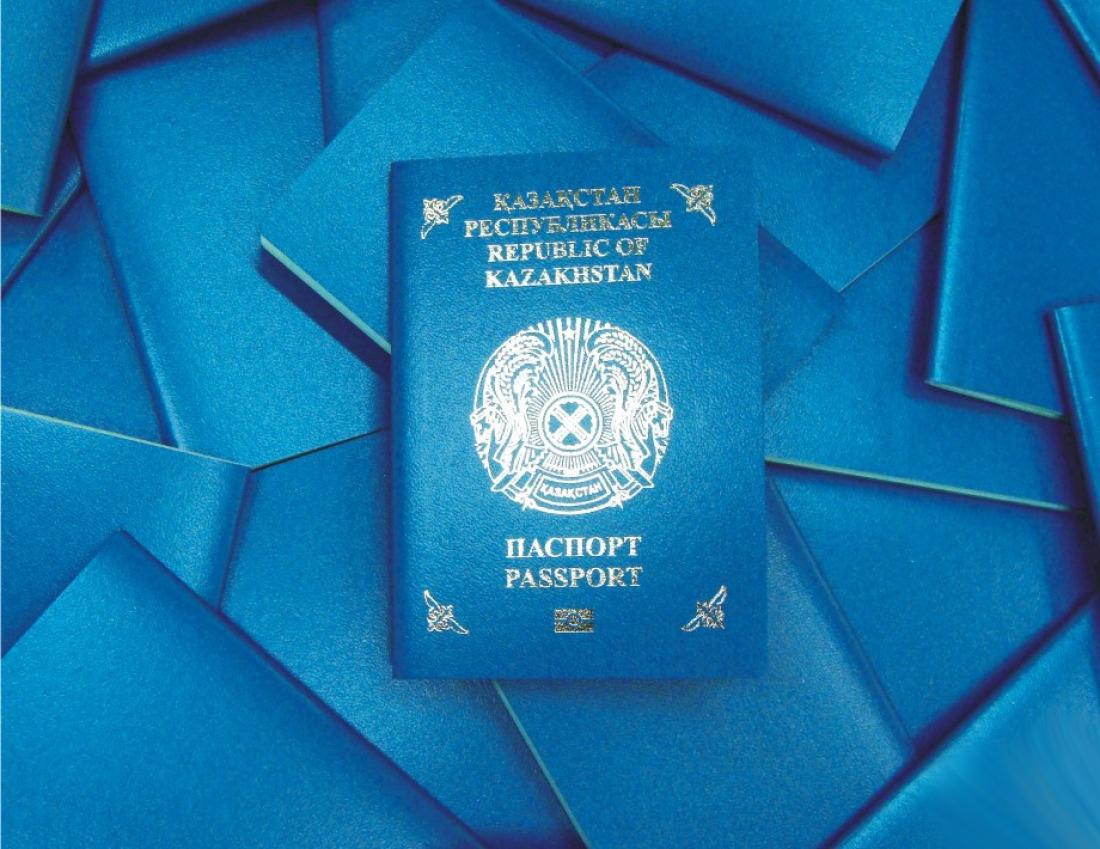 Порядок получения гражданства Казахстана для иностранных граждан