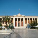 Национальный университет имени Каподистрии