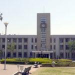 Осакский университет