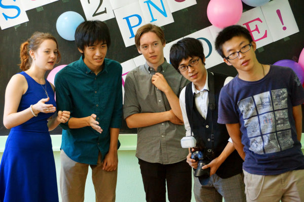 Русские студенты в Японии