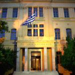 Университет Аристотеля