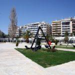 Университет Пиреи