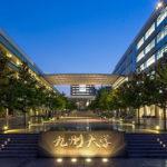 Университет Кюсю Япония