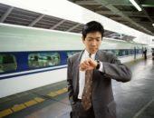 Японский сотрудник