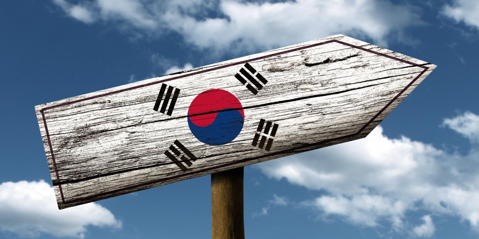 Работа в Южной Корее для иммигрантов из Европы и стран СНГ