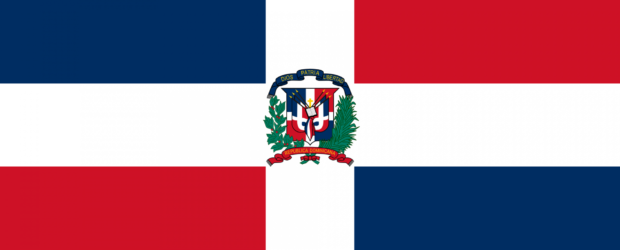 Флаг Доминиканской Республики