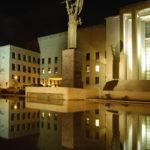 Римский университет Сапиенца