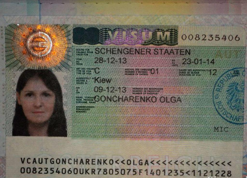 различия фотография на австрийскую визу кирпич