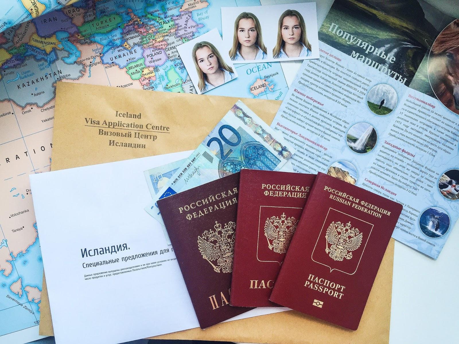 Пошаговая инструкция оформления визы в Исландию