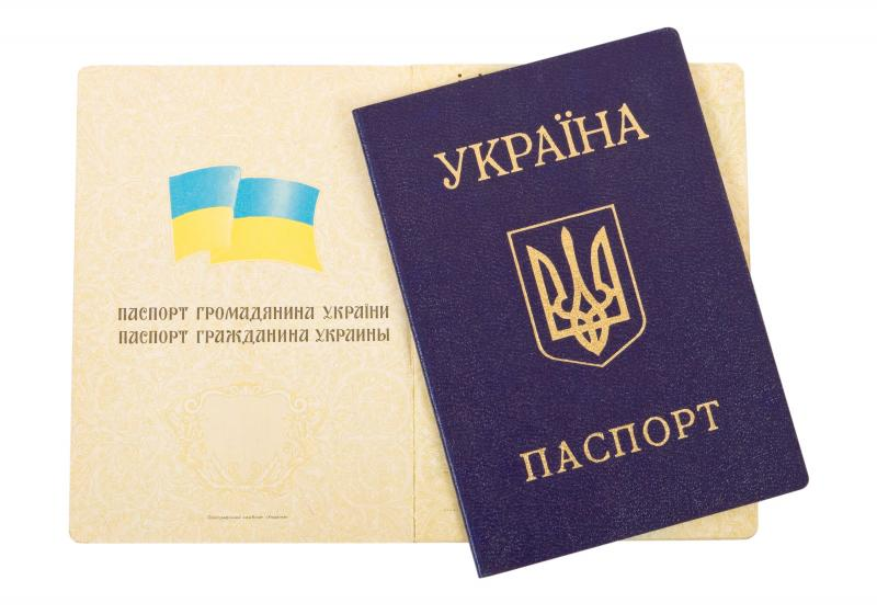 Разрешено ли двойное гражданство на Украине?