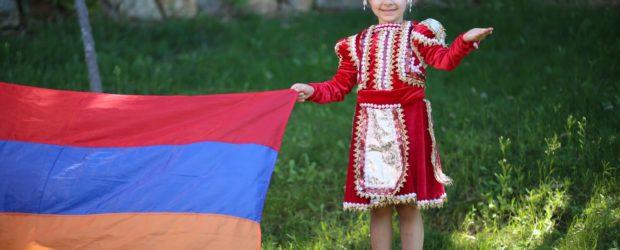 Армянка