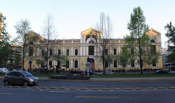 Чилийский университет