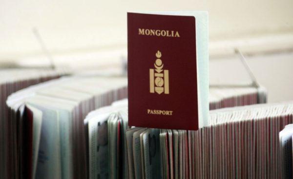 Паспорт Монголии