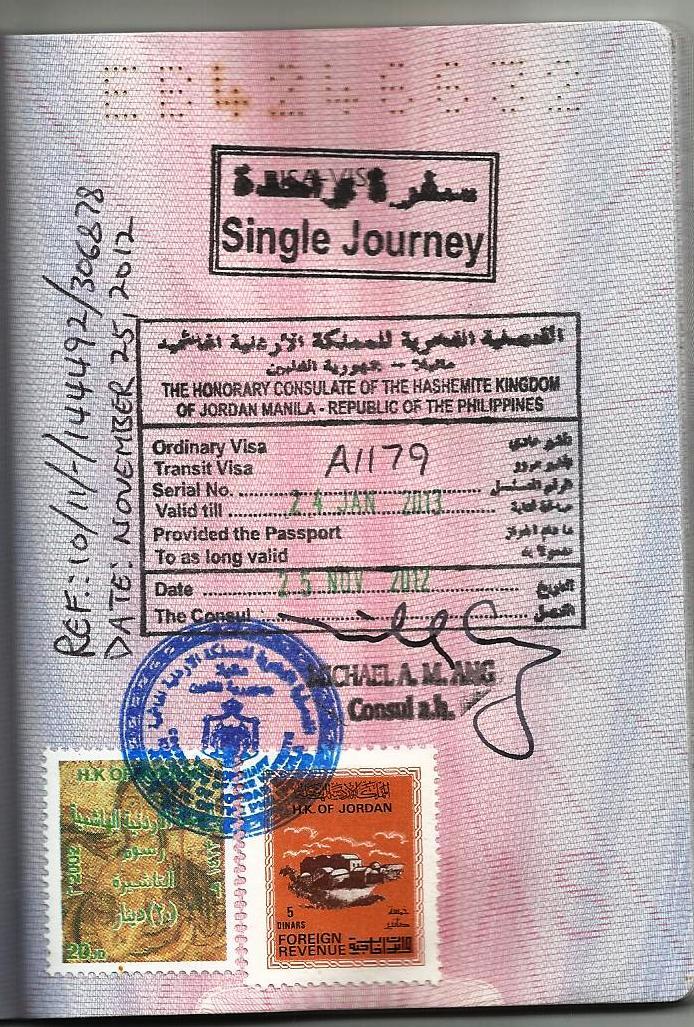 фото визы иордании махачкала подбор стрижки