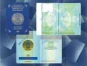Казах с паспортом