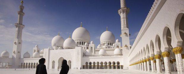 Объединённые Арабские Эмираты жители