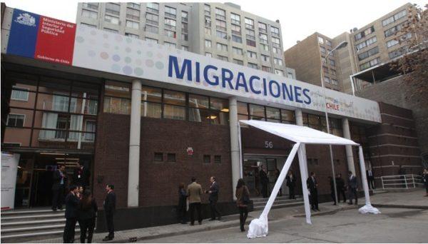 Отделение Экстранхерии Чили