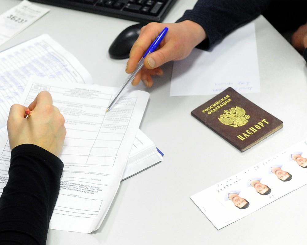 Выход из гражданства РФ – в каких случаях возможен и что для этого нужно