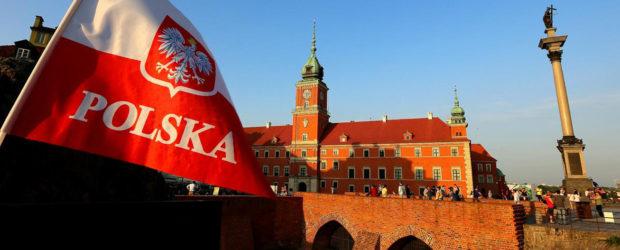 Как получить пенсию в польше белорусу сберегательный пенсионный вклад