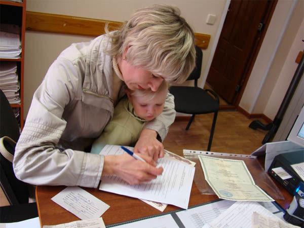 Документы на получение гражданства РФ