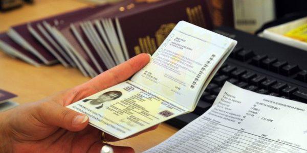Проверка судимости по паспорту