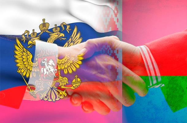 взять кредит в банке гражданину белоруссии займы в контакте отзывы