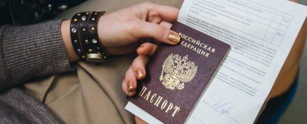 девушка с паспортом РФ