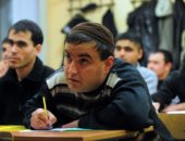 Экзамен для иностранцев
