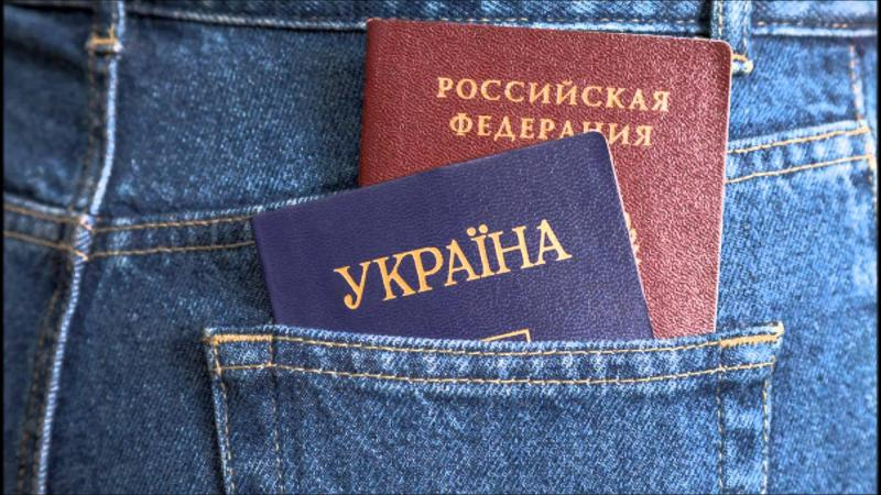 Особенности получения российского гражданства для граждан Украины