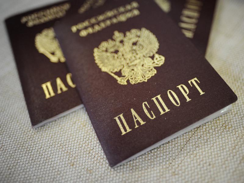 Оформление гражданства РФ для граждан Молдовы