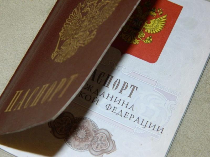 Получение российского гражданства по упрощённой схеме