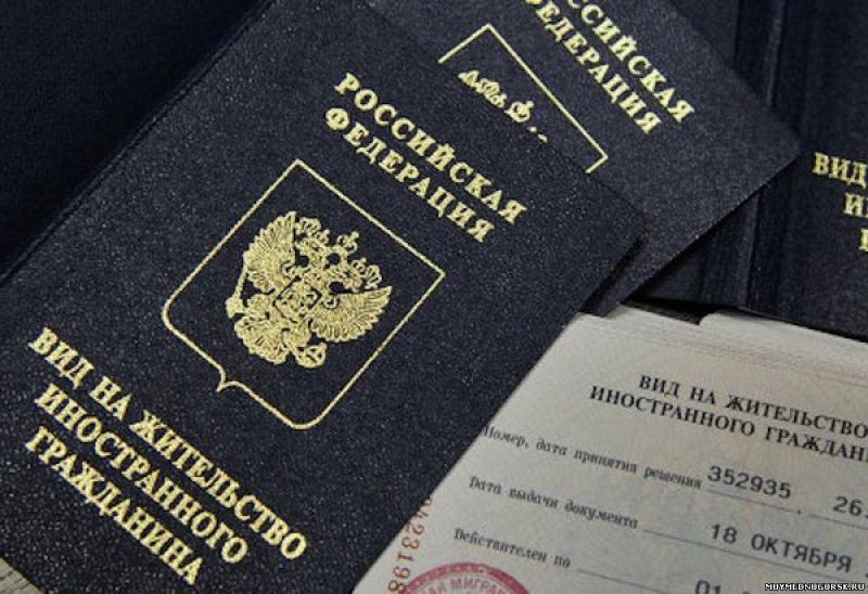 Особенности иммиграции в Россию и получения ВНЖ для украинцев