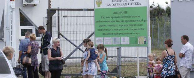 Украинские беженцы переходят границу России