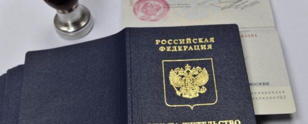 Вид на жительство иностранного гражданина в России