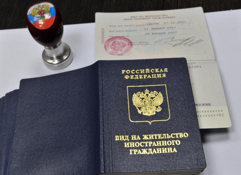 Особенности иммиграции в Россию и получения ВНЖ для иностранцев