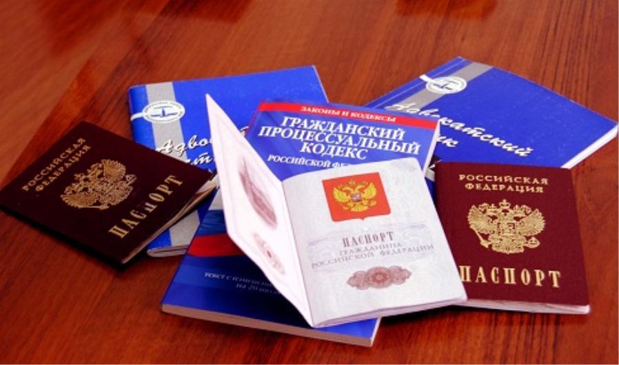 Как получить гражданство на основании брака