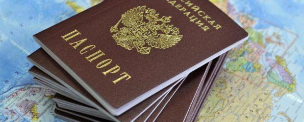 паспорта РФ на карте России