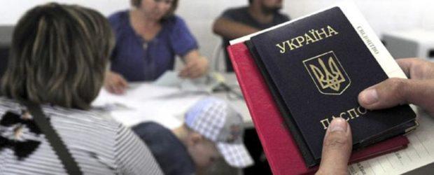 Подача документов на получение статуса беженца в РФ