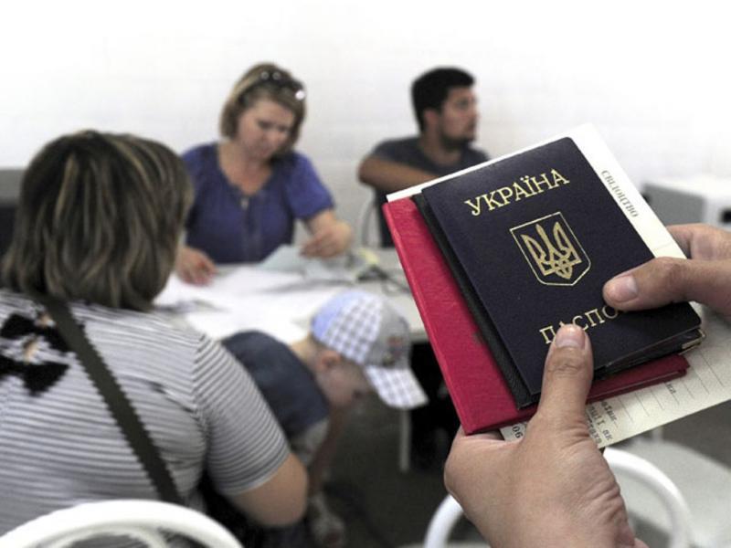 Получение статуса беженца в России для украинцев